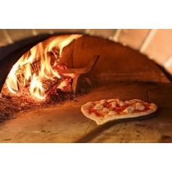 Пицца Мама Рома: заказать, доставка