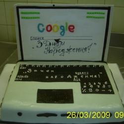 Торт Компьютер