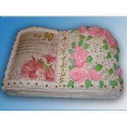 Торт книга №7