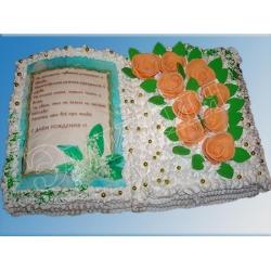 Торт книга №12