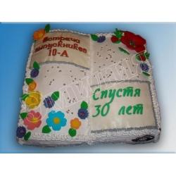 Торт книга №15