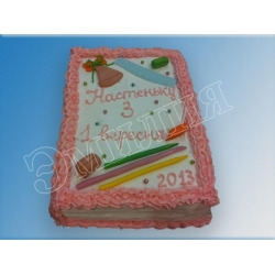 Торт книга №18