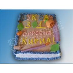 Торт книга №2