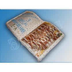 Торт книга №11