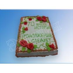 Торт книга №29