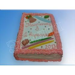 Торт книга №22