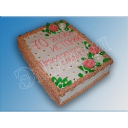 Торт книга №3