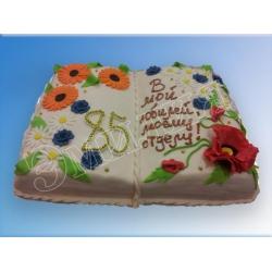 Торт книга №30