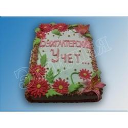 Торт книга №1