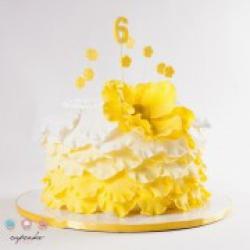 Торт праздничный Солнечное настроение - 530 грн/кг