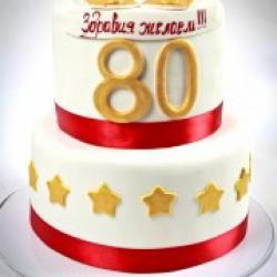 Торт праздничный Золотой возраст - 530 грн./кг.