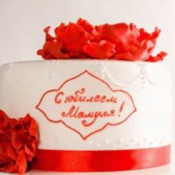Торт праздничный Красный шелк- 500 грн/кг