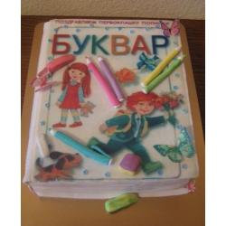 Торт на заказ Букварь