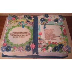Торт на заказ Книга подарочная