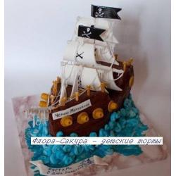 Детский торт Пиратский корабль-2